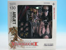 [FROM JAPAN]REVOLTECH YAMAGUCHI130 ANUBIS ZONE OF THE ENDERS ARDJET Action F...
