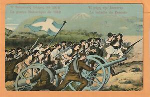 Greece Balkan War 1912 Postcard