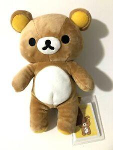 "San-X Rilakkuma 9"" Kawaii Teddy Bear Beanie Plush Zipper Pouch on Back Made 2016"