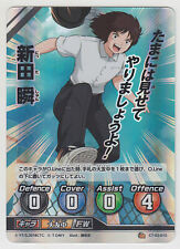 Captain Tsubasa FCG Football Card Game Booster Part 3 Kojiro Hyuga CT-03-016 SR