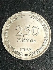 Israel 250 Pruta, 1949 'H', Silver Coin, Rare, Only 44,125 minted, UNC, KM # 15a