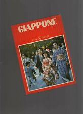 giappone - helene' cornevin con la collaboprazipone di masako hasizume - 1978