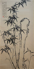"Excellent Chinese 100% Hand Painting & Scroll ""Bamboo"" By Zheng Banqiao 郑板桥 DYQJ"