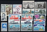 Y139547/ FRENCH ANTARCTIC - TAAF – YEARS 1977 - 1980 MINT MNH MODERN LOT
