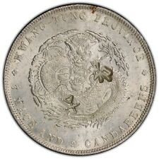 CHINA Kwangtung 1890-1908 $1 Dollar Silver Dragon Coin L&M-133 Y-203 PCGS UNC