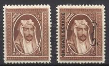 Iraq Irak 1927, King Faisal I, Postage & Official 1 Rupee, MH 5135