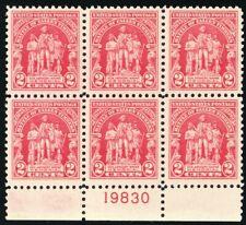 680, Mint VF NH 2¢ Plate Block of 6 Stamps -- Stuart Katz