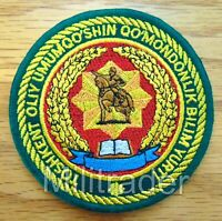 Uzbek Tashkent Higher All-Arms Military Command School Uzbekistan Patch (FC)