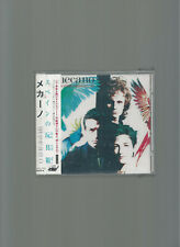 MECANO CD MADE IN JAPAN DESCANSO DOMINICAL- AVEC OBI- ARIOLA BVCP-6  COMME NEUFS
