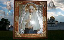 Orthodox Russian Icon Saint Princess Elizabeth Romanov 18x24 cm