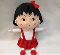 "Chi-bi Maruko red bowknot girl  Stuffed plush doll 12"" dolls QT226 new"