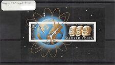 Lot of 3 Hungary MNH Mint Imperf Stamps Scott # C209 , C346 , C426 #102598 X R