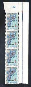Portuguese Mozambique | 1954 | Map of Mozambique 5 stamp-bloc $10 | MNH OG
