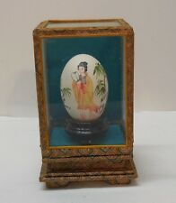 Egg in Glass Fabric Asian Woman Trees Artist Signed Hand Painted Vintage