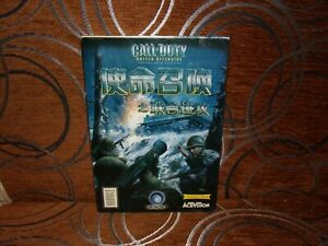 Call of Duty: United Offensive - Chinese Box Edition PC