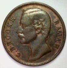 CHARLES BROOKE RAJAH SARAWAK 1880 ONE CENT