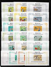 Korea Sc # 664a-683a Complete set 20 Souvenir Sheets,XF MNH**,scv $156,see pic !