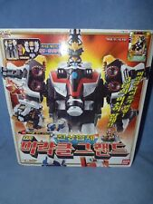 Bandai Power Rangers Tensou Sentai Goseiger MEGA-Force DX Gosei Ground Megazord