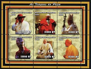 Mozambique 1590 MNH Pope John Paul II