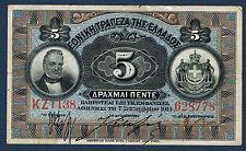 GRECE - 5 DRACHMES Pick n° 54.a du 7 septembre 1914 en TTB KZ1138 628778