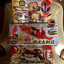Power Rangers Shinkenger SAMURAI Morpher Spin Sword Shinkenmaru BANDAI JAPAN LOT
