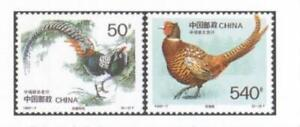 1997 CHINA Joint Issued by China and Sweden RARE BIRDS 2V