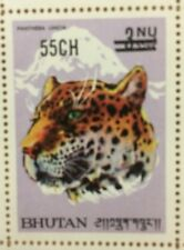 SPECIAL LOT Bhutan 129b - Tiger - 10 Sheets of 25 - Surcharged - MNH