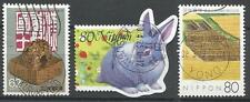 ˳˳ ҉ ˳˳PM-39 Japan Prefectural SON Postmark Animals Painting Recent set Japon 日本