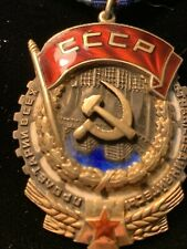 Order of  the Red Banner of Labor Type 3Variation 2 #77215