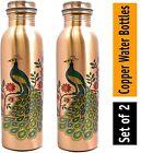 Copper Peacock Print Water Bottle Drinkware 1000 ml- Set of 2