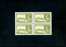 LOT 79294 MINT H 229 BLOCK NEWFOUNDLAND KING GEORGE V SILVER JUBILEE ISSUE