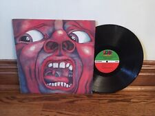 King Crimson - In The Court Of The Crimson King LP - Atlantic 1841 Broadway