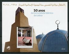 Portugal 2018 MNH Islamic Community in Lisbon 50 Yrs 1v M/S Mosques Stamps