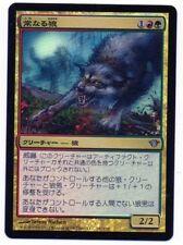 MTG Japanese Foil Immerwolf Dark Ascension NM