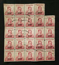 Philippines stamp Block of 24 used hinged