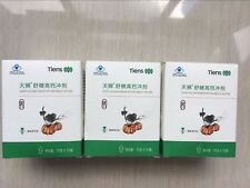 (New Packing)3 Boxes Tiens Super Calcium Powder with Metabolic Factors 10bag/Box