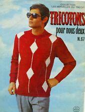 Revue de mode Catalogue de tricot - Tricotons pour nous deux n°67 - Année 1967