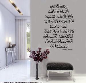 Islamic wall Sticker Durood e Ibrahim Islamic Art Calligraphy Decal Murals Quran