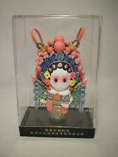 Beautiful Chinese Folk Art Da Qiao Clay Figurine W/ Case & Box