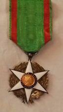 Superbe médaille du mérite agricole 1883 chevalier french medal