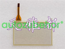 NEW For  KDT-4087 190411 Touch Screen Glass Panel