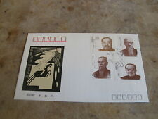 1994 China First Day Cover / FDC - Democratic Patriots ( 2nd )