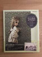 DOLL COORDINATE RECIPE Classical Style - Japanese Craft Book