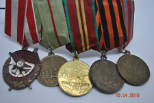 Order of the Red Banner and medals
