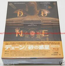 New David Lynch Dune 30th Anniversary Limited Edition Blu-ray Box Japan HPXR-10