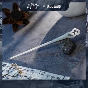 WORD OF HONOR Shan He Ling Wen Kexing Zhou Xu Hair Stick Kanzashi Hairpin Sa Rua