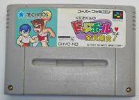 Kunio-kun Dodge Ball for Nintendo Super Famicom NTSC-J Japanese TESTED