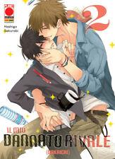 Il Mio Dannato Rivale N° 2 - Planet Manga - Panini Comics - ITALIANO #MYCOMICS