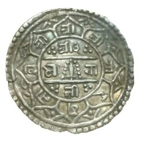 1781Nepal Shah Dynasty SE-1703 (1781) Silver Mohar
