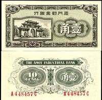 China 1942 ,The Amoy Industrial Bank, 10 Cents , Prx ' A ' Banknote UNC
